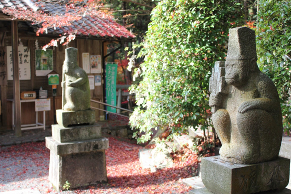 Sarumaru Shrine