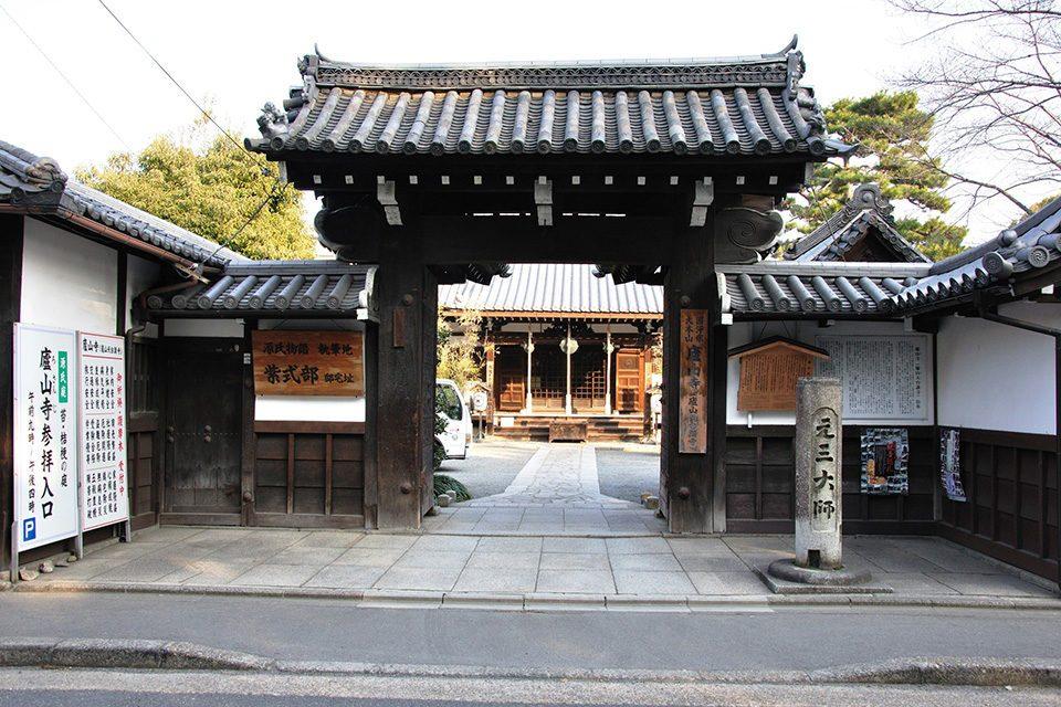 京都の盧山寺