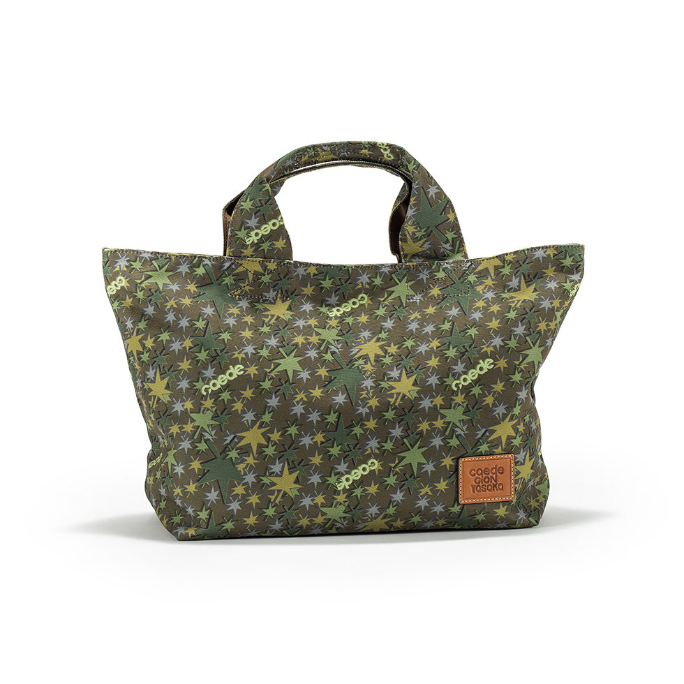 Stella Tote Mini COLOR:GREEN