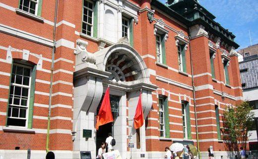 京都文化博物の別館