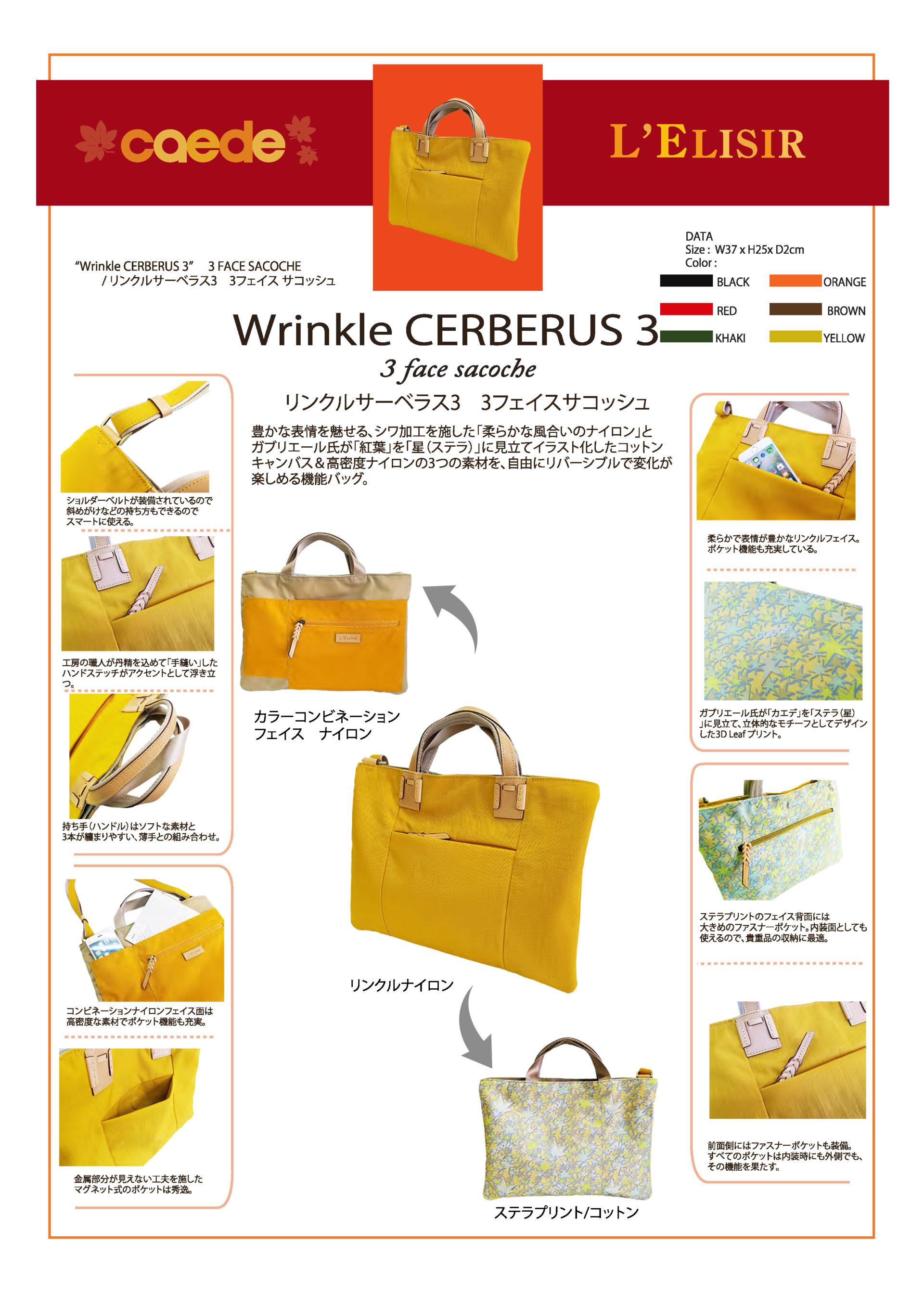 72922-Wrinkle CERBERUS 3 3face sacoche