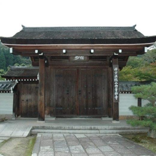 西芳寺-苔寺
