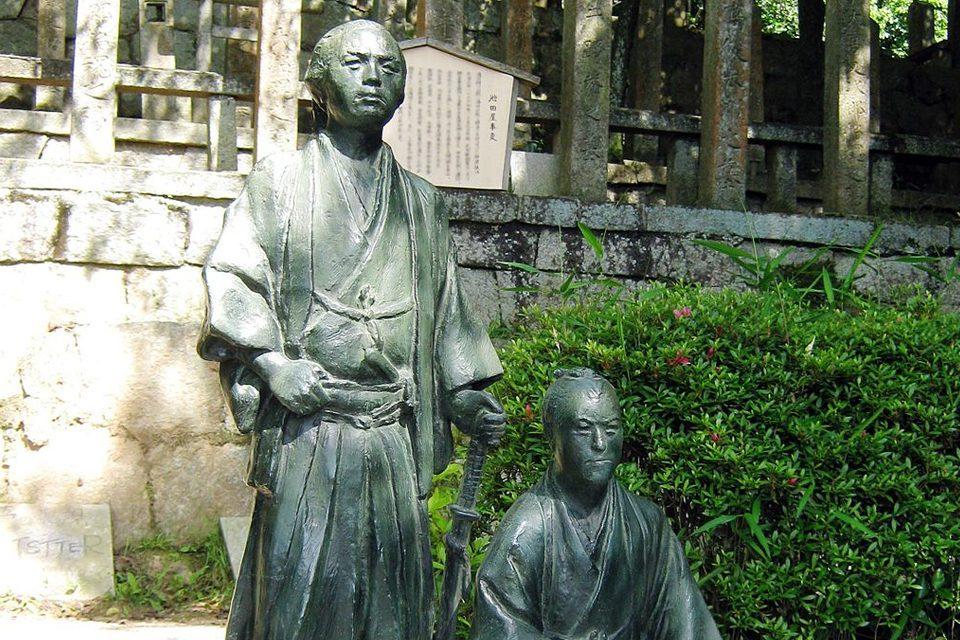 霊山護国神社-坂本龍馬像