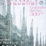 CREA-Traveller-2019Summer-NO.58-190605-(2)-1