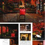 otokonokakurega_2020_02-3