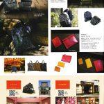otokonokakurega_2020_02-4