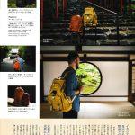 otokonokakurega_2020_02-5