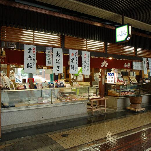 品嘗京都特有的年糕吧