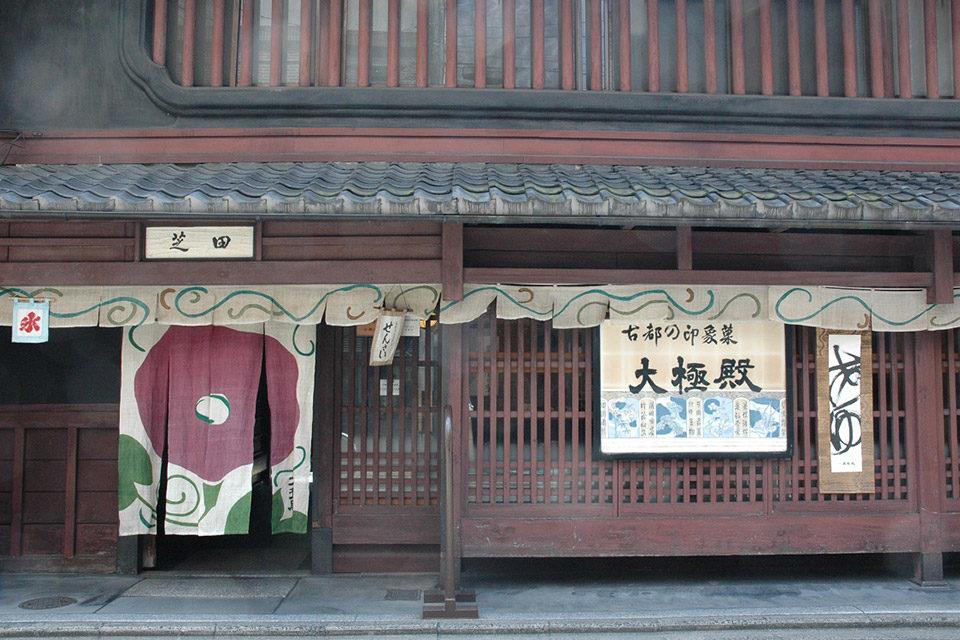 用每月更換的琥珀流來品嘗夏天的京都