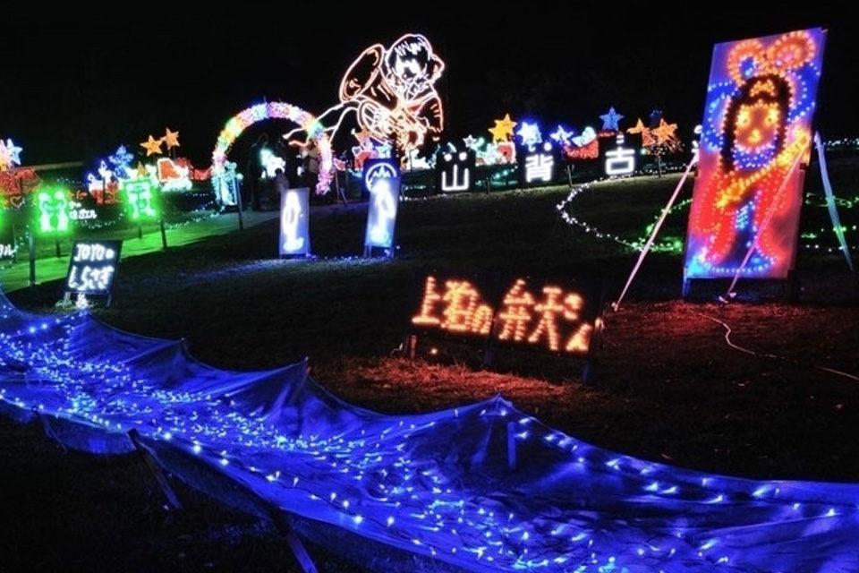 京都冬天推薦的亮燈是