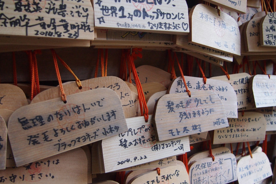 禦發神社是日本唯一的頭髮的神社