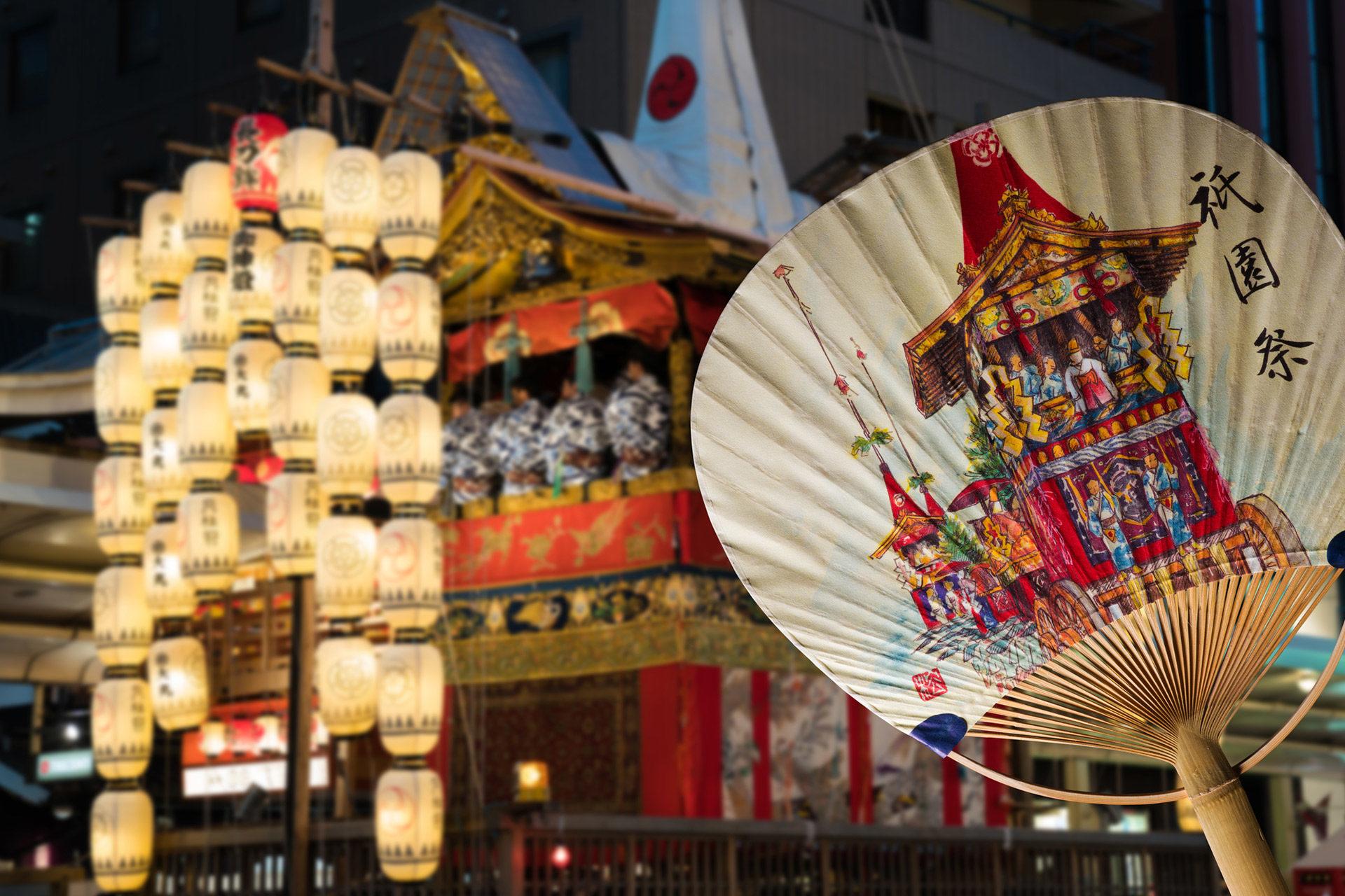 京都夏季推薦活動