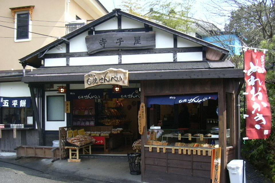 京都等觀光地人氣的邊走邊吃