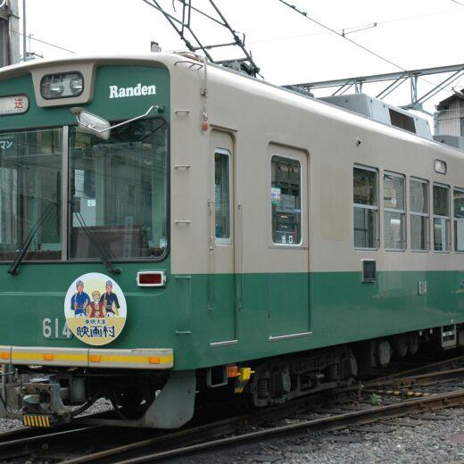 乘坐復古的有軌電車·嵐電去嵐山