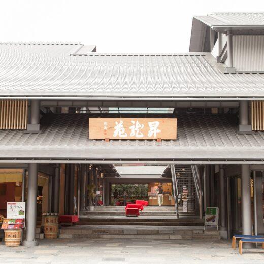在嵐山車站前的綜合設施「嵐山升龍苑」,看看限定的美食吧!