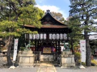 滿足稻荷神社