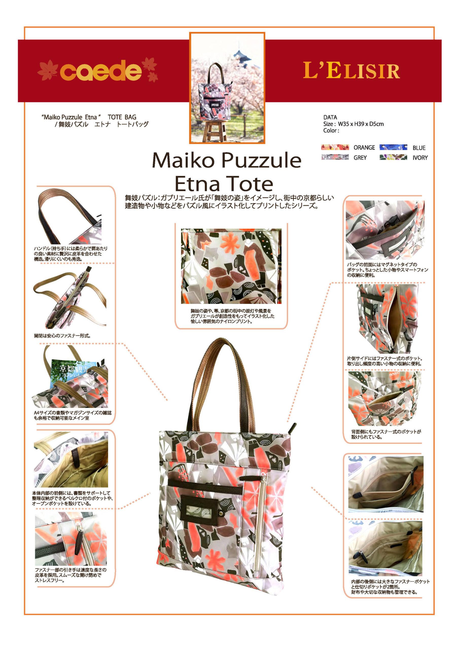 Maiko Puzzle Etna tote orange