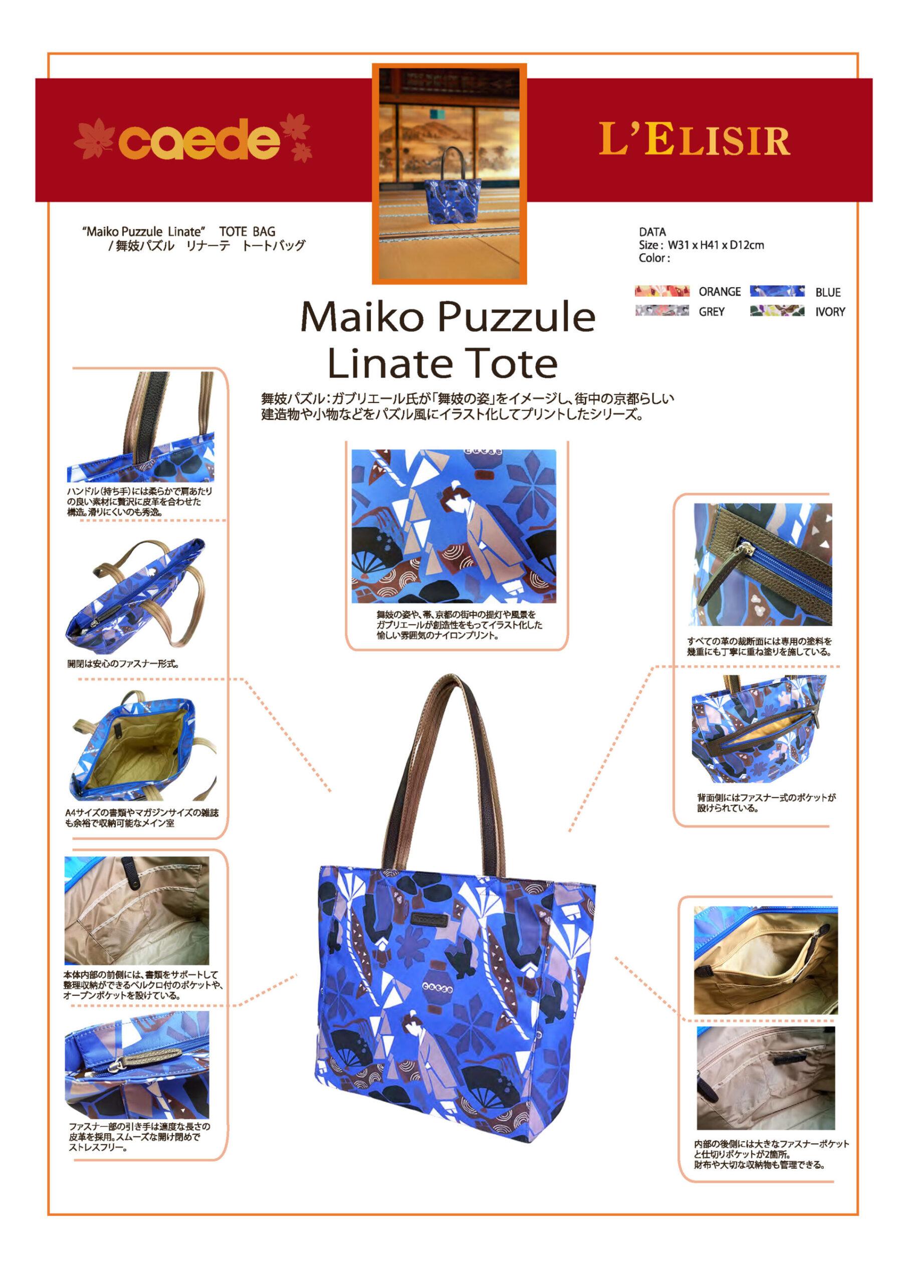 Maiko Puzzle Linate Tote