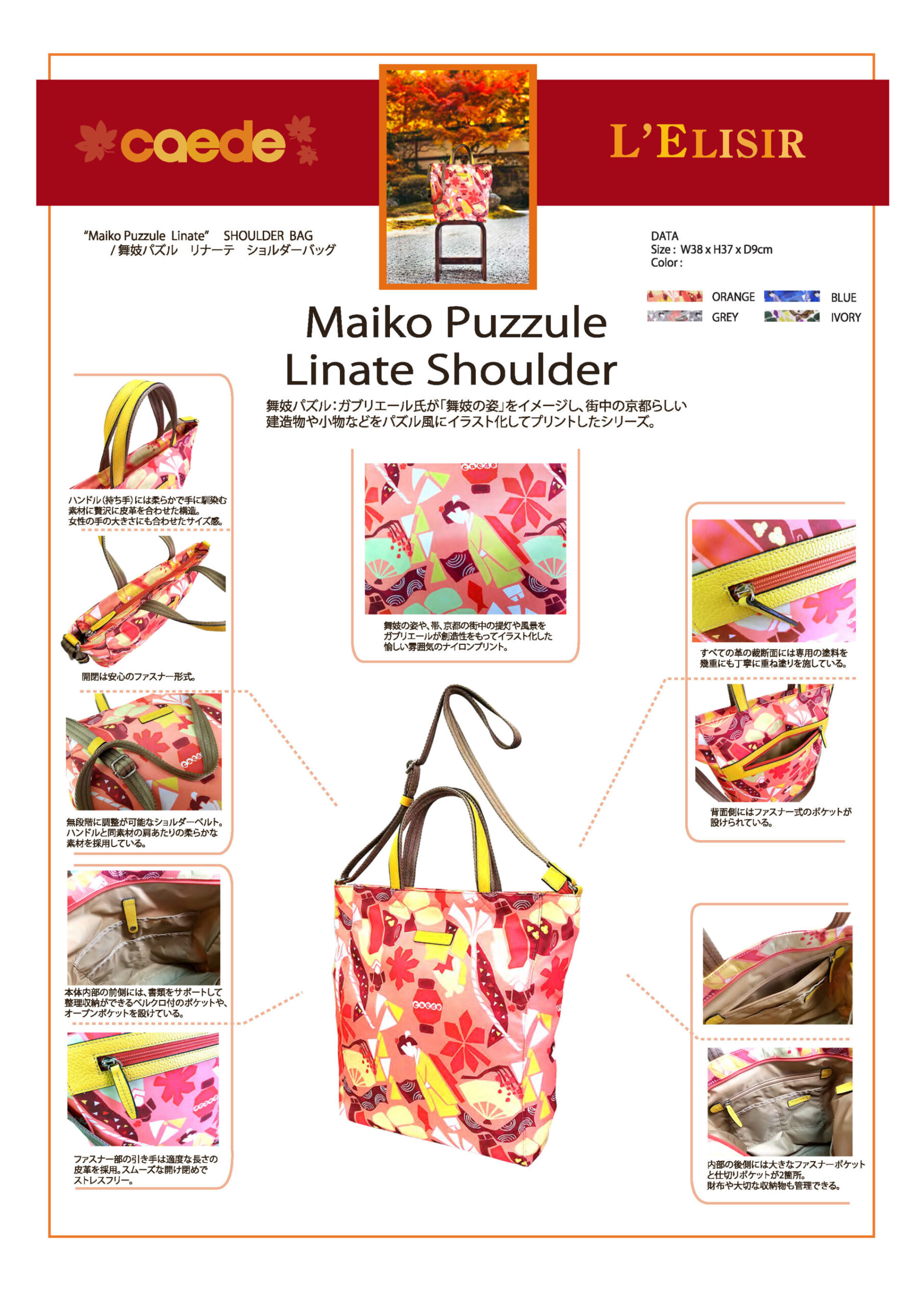 Maiko Puzzle Linate Shoulder orange