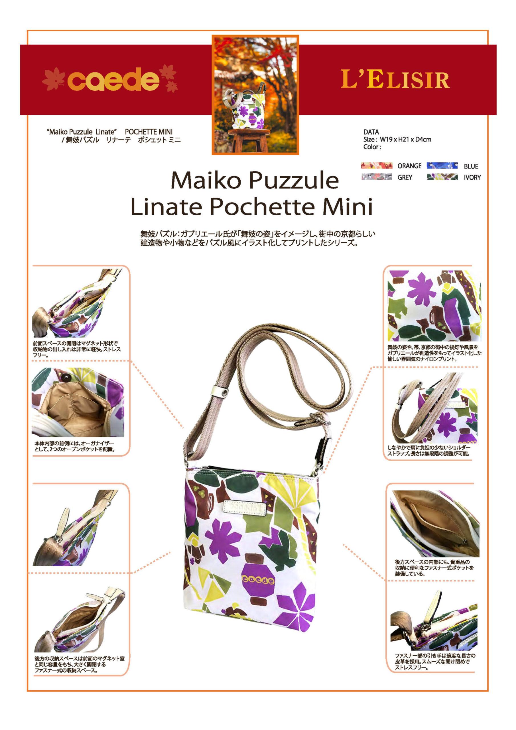 Maiko Puzzle Linate Pochette Mini