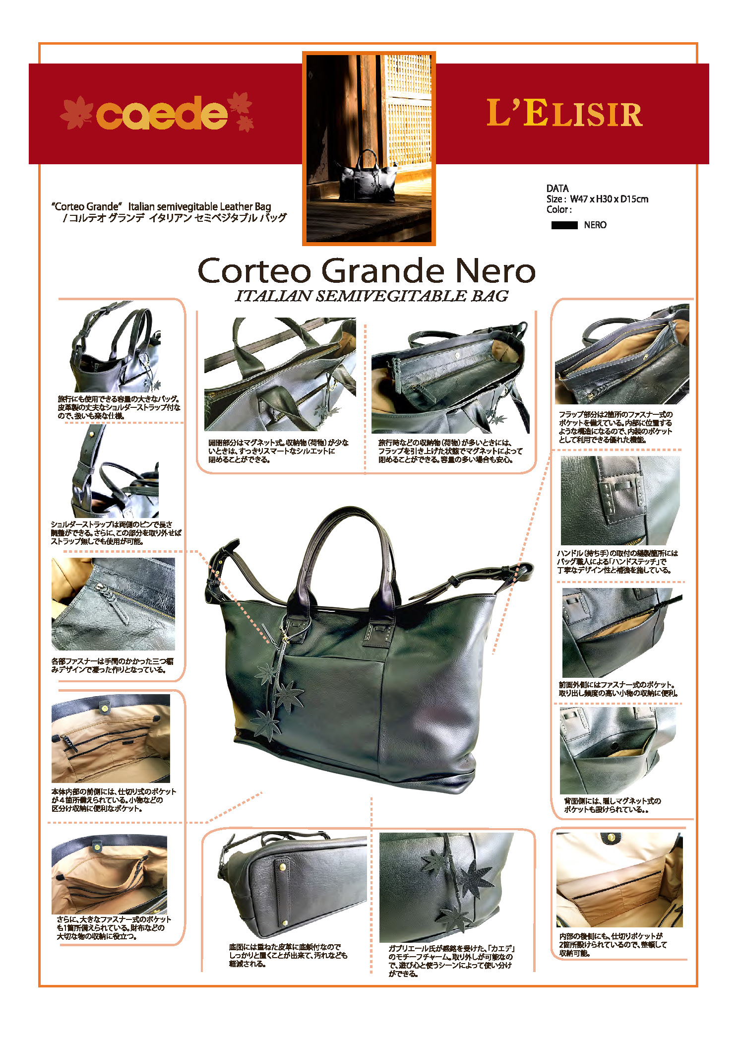 CORTEO Grande Nero
