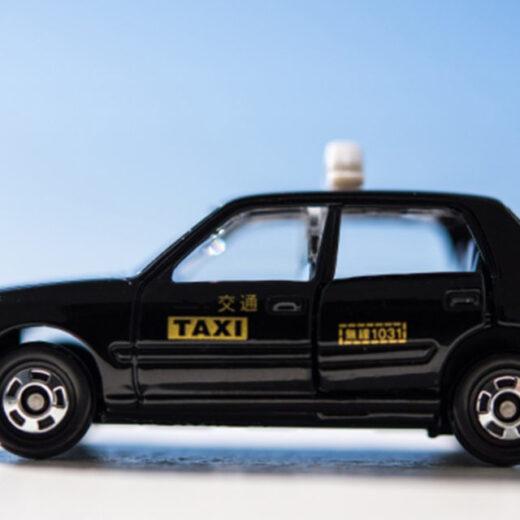 只需花點心思就能輕鬆使用的京都計程車情况。