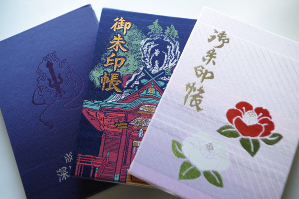一邊欣賞京都美麗的楓葉,一邊巡遊禦朱印!