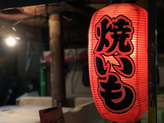 一邊享受京都的楓葉一邊品嘗路邊小吃攤的美味